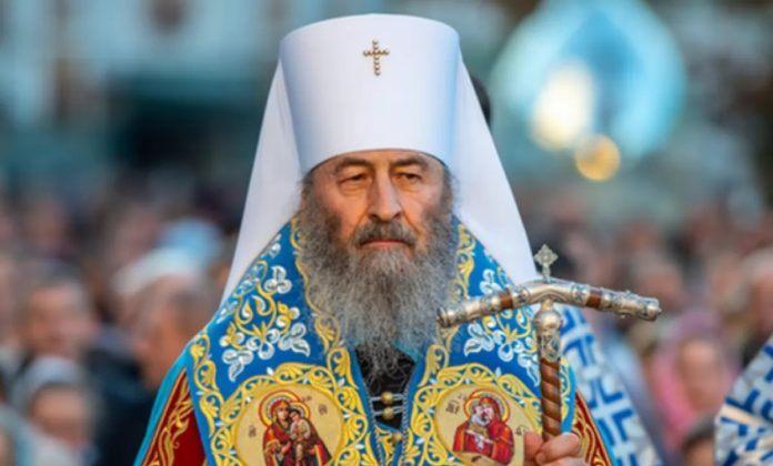 У Великодньому зверненні Онуфрій жодного разу не згадав Україну, українців, війну, пандемію і медиків